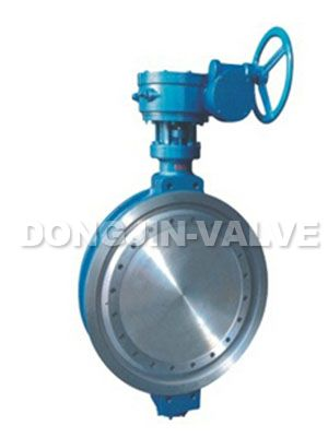 Double-eccentric Metal-seat Butterfly Valve