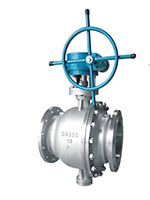 Cast Trunnion Mounted Ball Valves